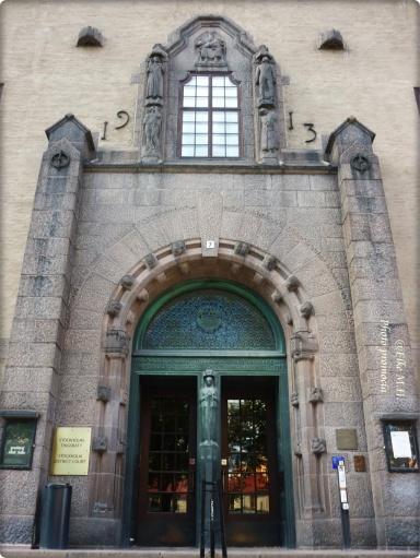 Haupteingang-Radhaus