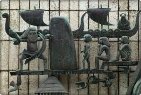 VikingSchiff und Runenstein