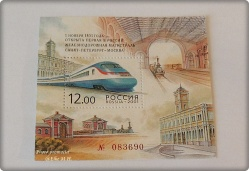 DSCN0618a